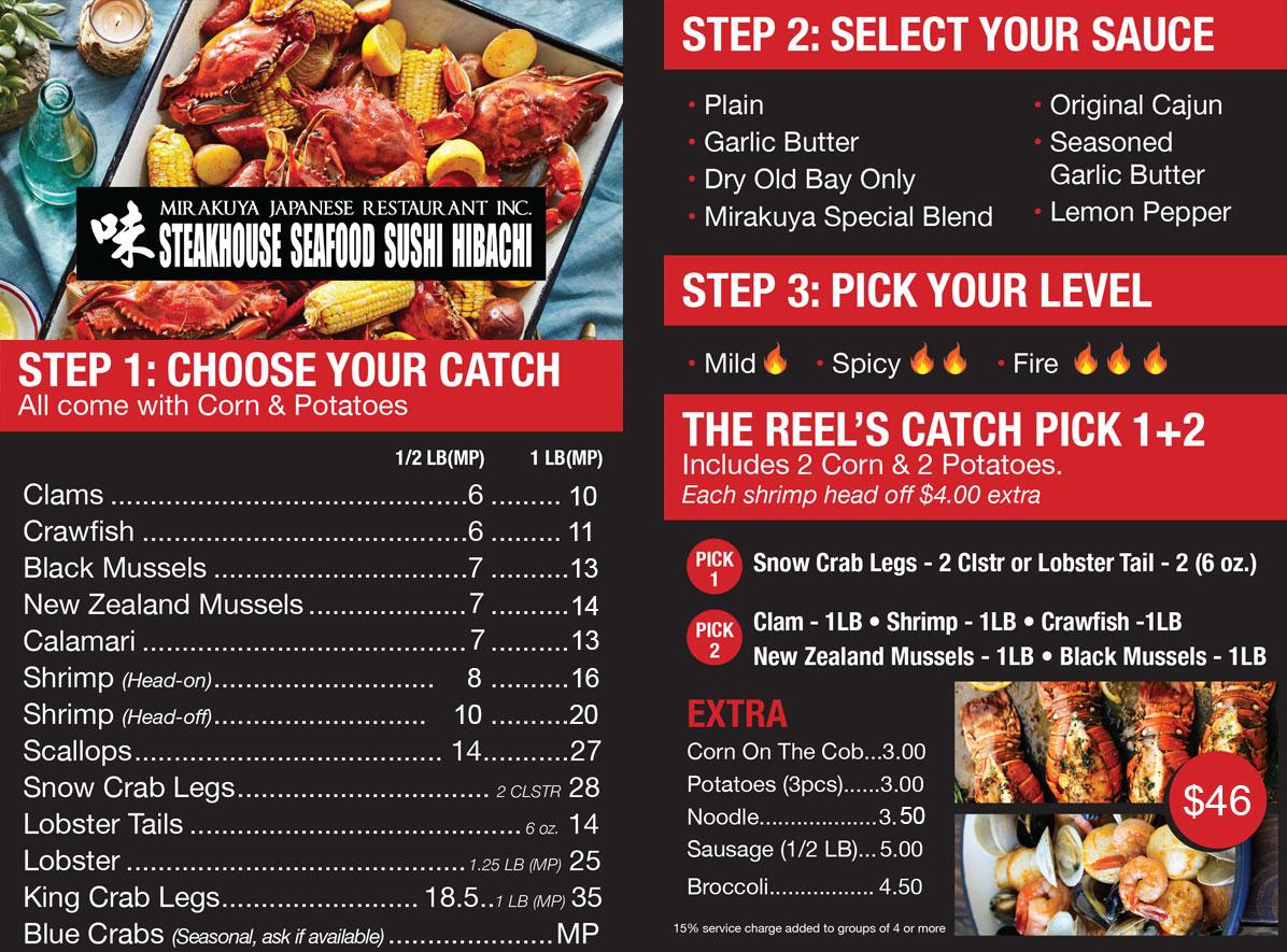 caj-menu-updated